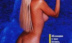 seks-porno-golaya-popka