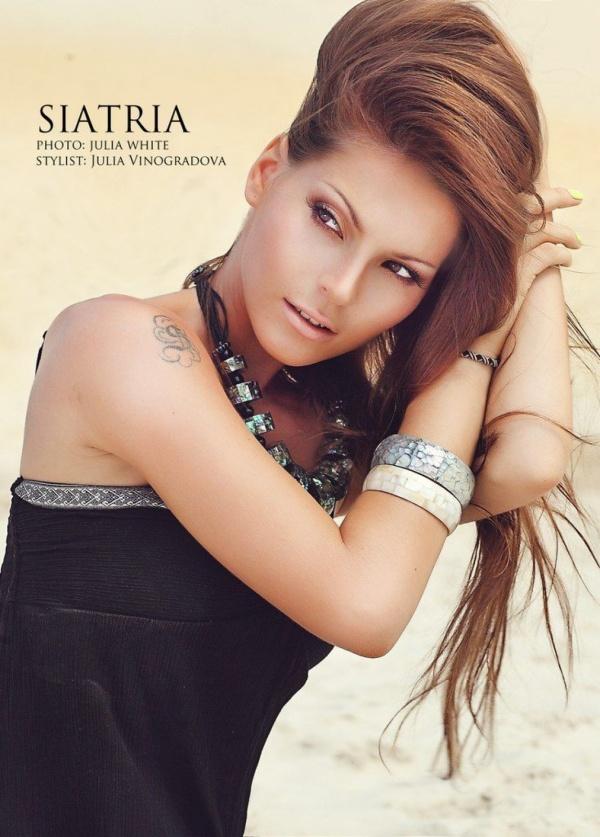 певица siatria фото