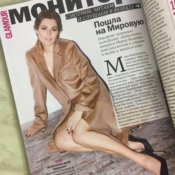 otsasivaet-mashine-porno-s-mariey-kozhevnikovoy-ee-ebut-v-popu