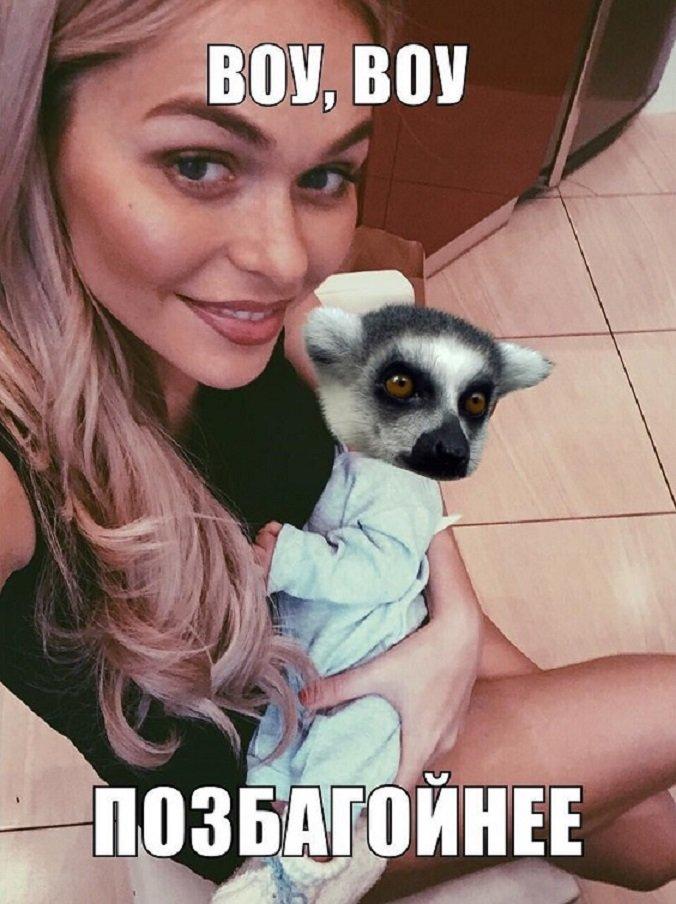 Анна Хилькевич выслушала критику о первом фото своего ребенка