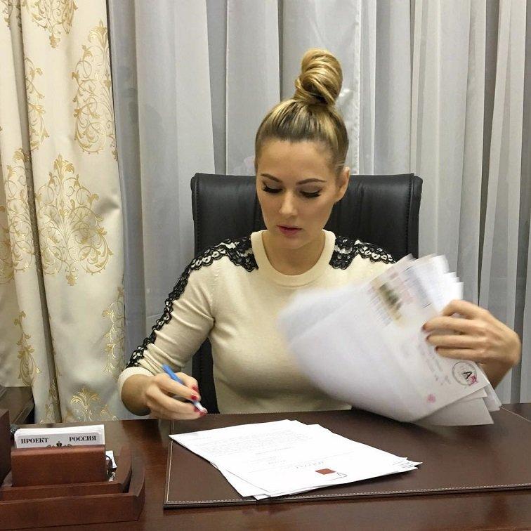 Мария Кожевникова и полная безвкусица в одежде для работы