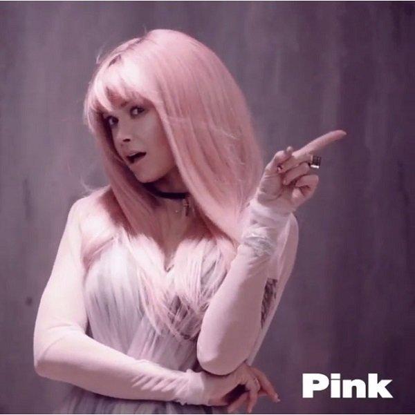 Вера Брежнева выбирает Pink