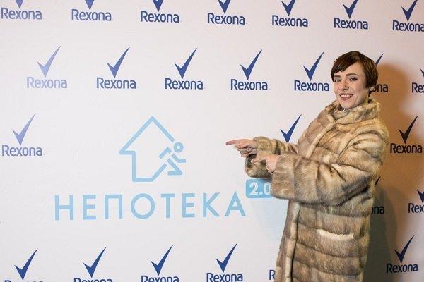 Тутта Ларсен стала участницей социального проекта Непотека