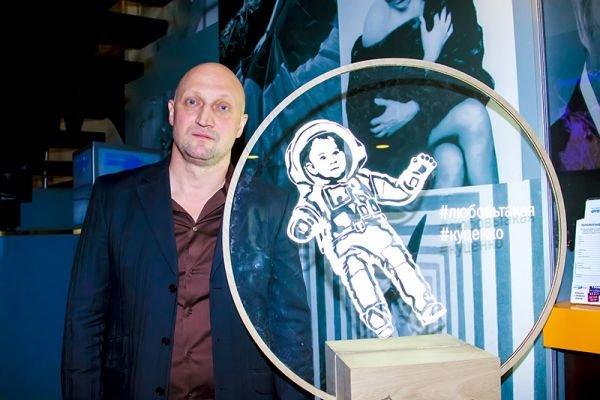 Гоша Куценко собрал друзей на презентации клипа «Любовь Такая»