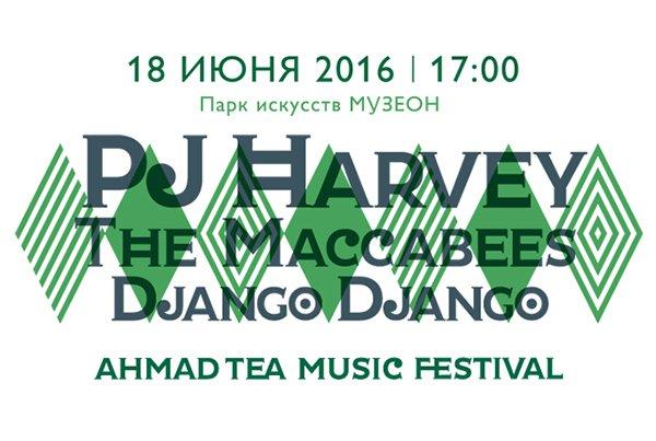 Ahmad Tea Music Festival