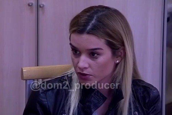 Ксения Бородина резко поставила Ольгу Рапунцель на место (видео)