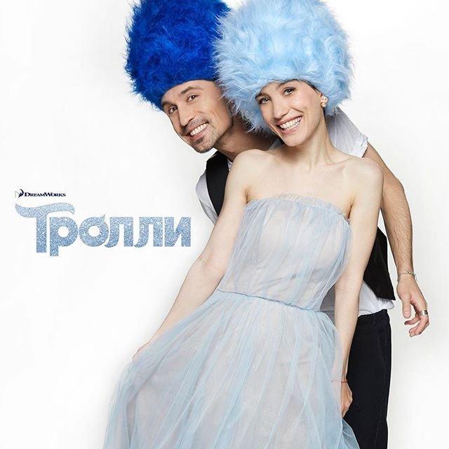 Дима Билан и Виктория Дайнеко стали троллями