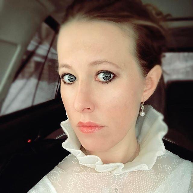 Ксения Собчак разгневала подписчиков новым селфи
