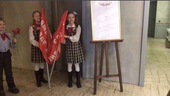 Максим Виторган устроил Ксении Собчак «революционный» сюрприз