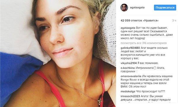 Агата Муцениеце намекнула на расставание с мужем