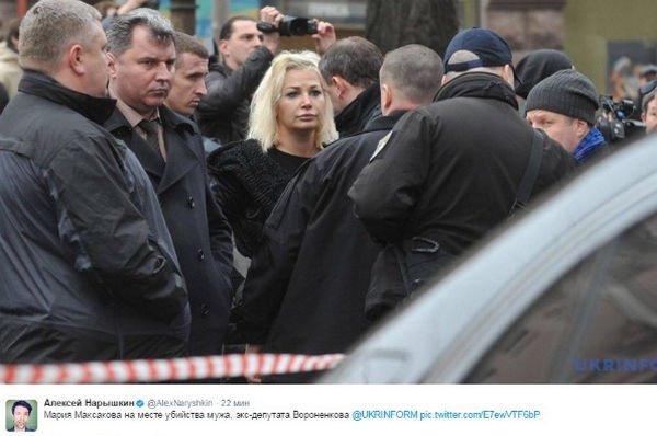 Мария Максакова потеряла сознание при виде тела убитого мужа