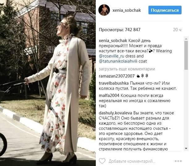 Прогулка Ксении Собчак с сыном оказалась показухой