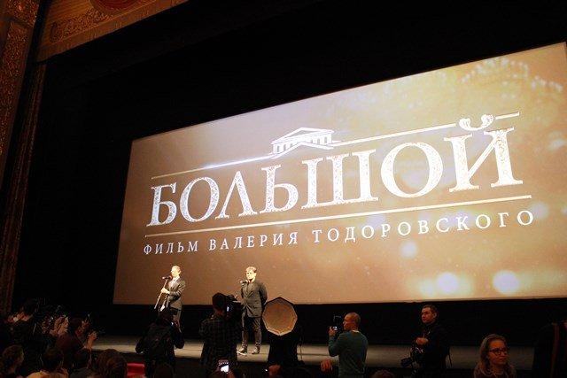 Мединский высоко оценил фильм Тодоровского «Большой»
