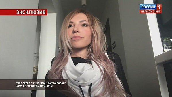 Сергей Лазарев беспокоится о Юлии Самойловой