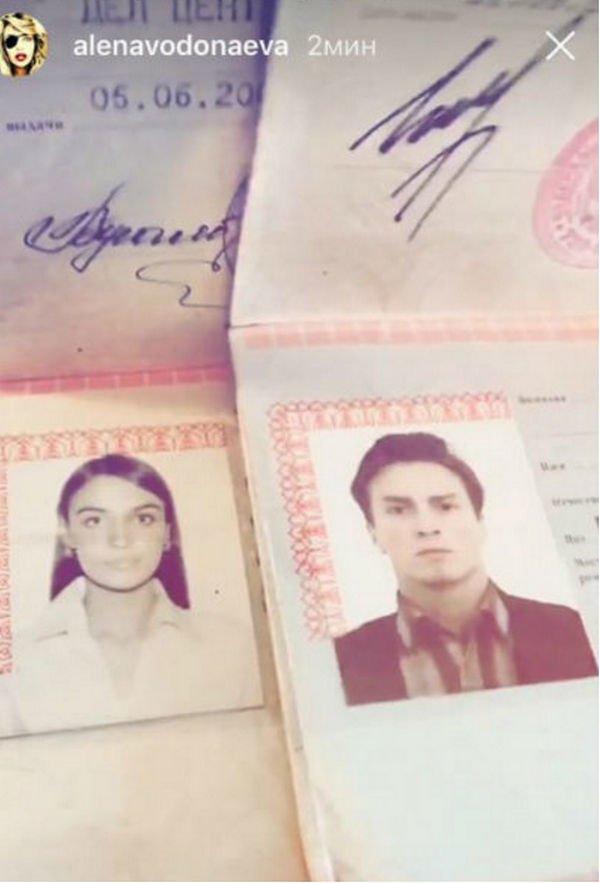 Алена Водонаева с бойфрендом посетили загс