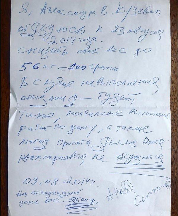 Супруга Олега Яковлева разместила фото тайного соглашения с мужем