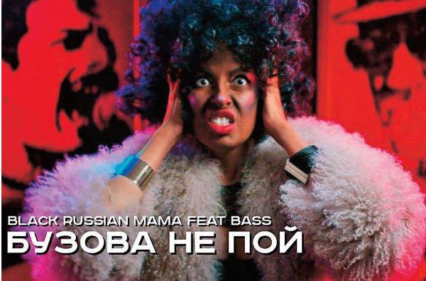 Наталья Краснова рассказала, почему решила высмеять Ольгу Бузову