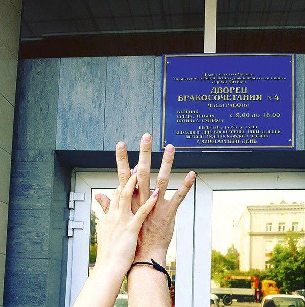 Диана Шурыгина ксередине осени выходит замуж