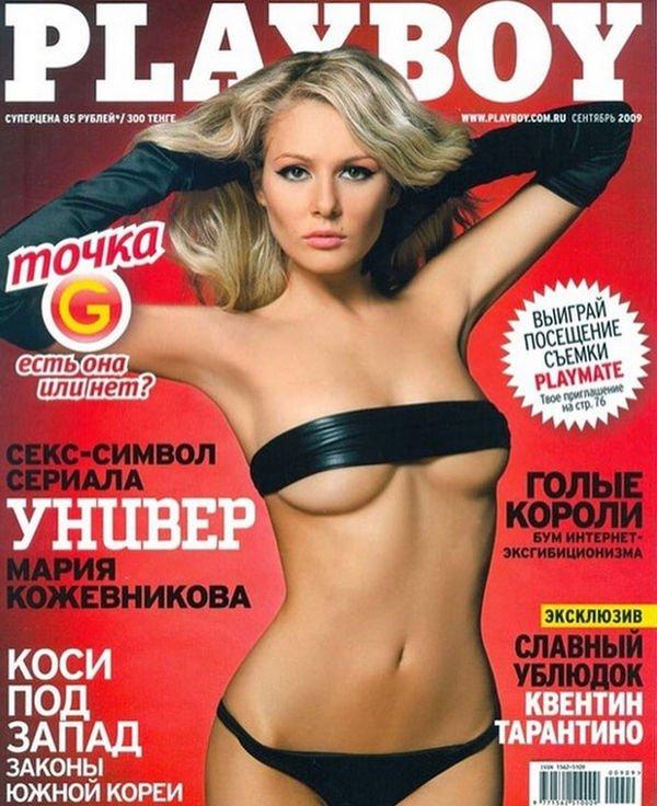 Журнал с голыми женщинами