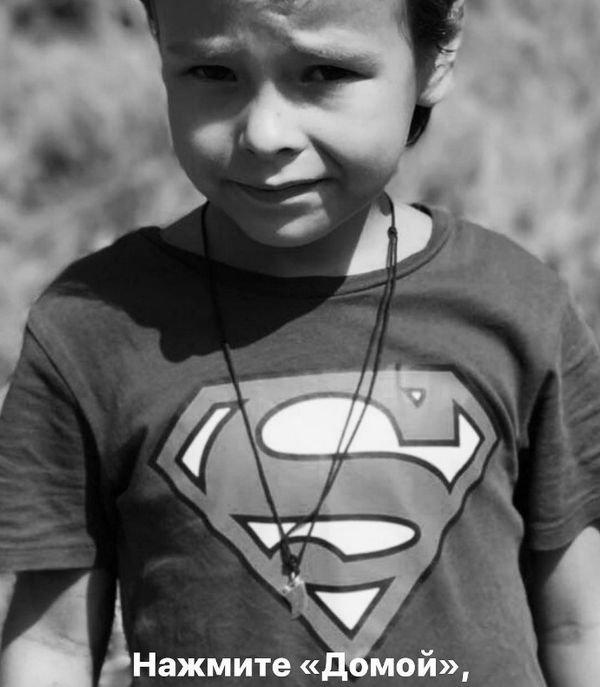 Айза Анохина не дает сыну видеться с отцом
