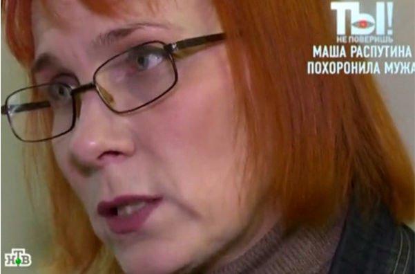 Экс-супруг Маши Распутиной перед смертью находился в тяжелом финансовом положении