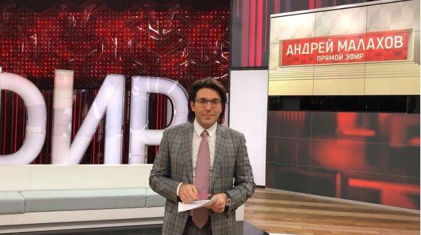Андрея Малахова наградили почетной премией