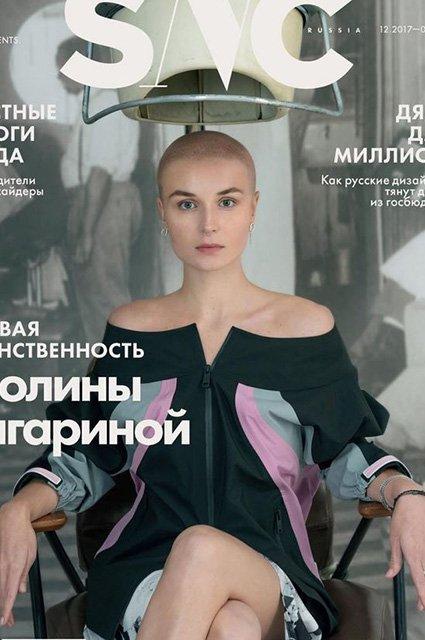 Полина Гагарина шокировала поклонников, побрившись наголо