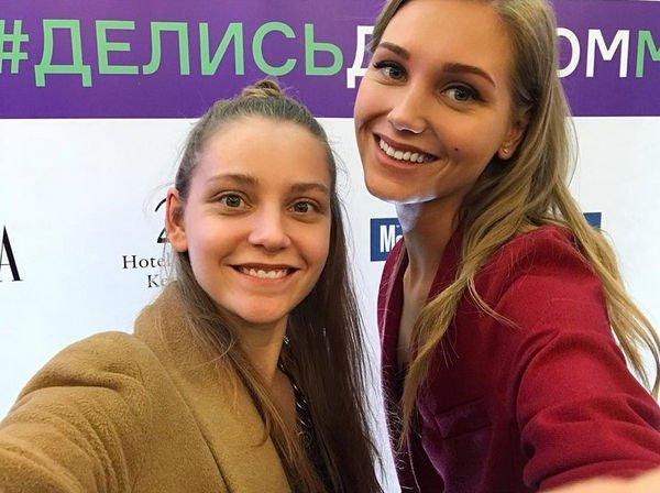 Кристина Асмус опубликовала совместное фото с младшей сестрой