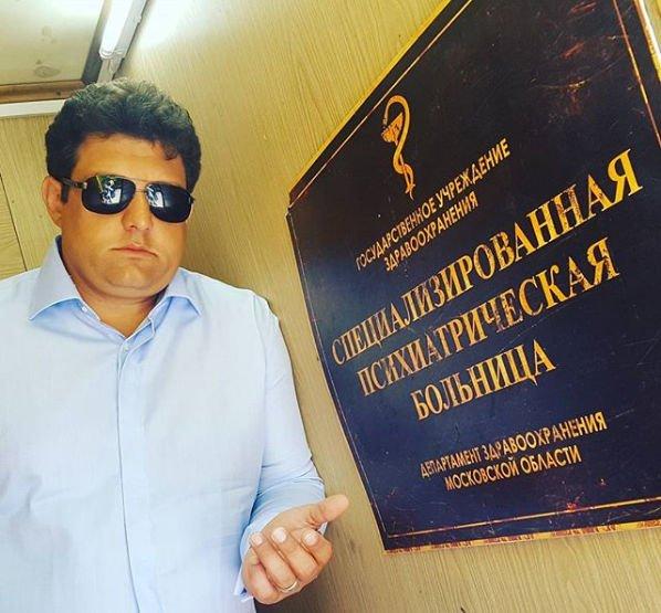 Экс-супруга Михаила Полицеймако обвинила его в наглой лжи