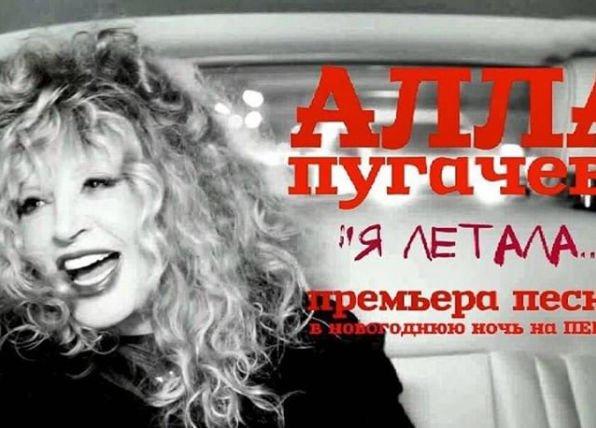 Автор песни Аллы Пугачевой уверяет, что ни у кого ни крал песен