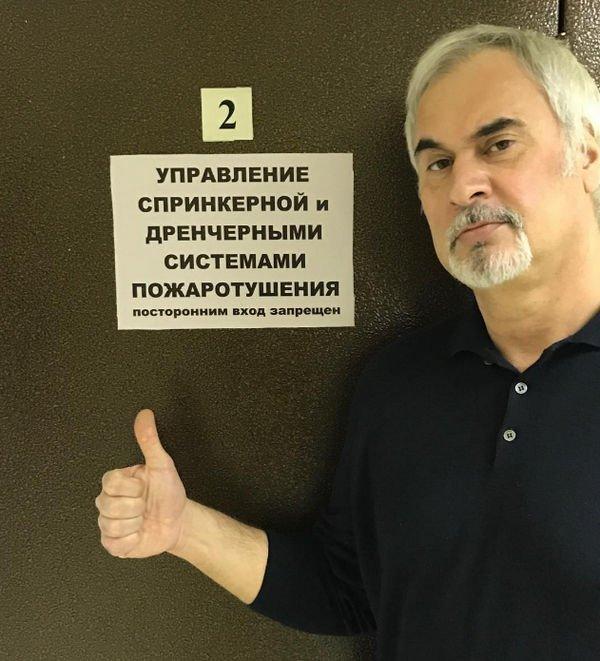 Валерий Меладзе поделился снимком, показав свою силу