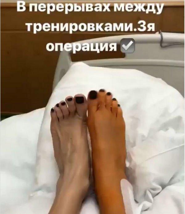 Татьяна Тотьмянина в третий раз легла под нож хирурга со сломанной ногой