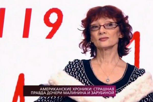Родные Ольги Зарубиной поражены обманом со стороны организаторов шоу Шепелева