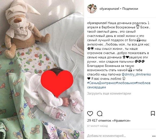 В сети появились фальшивые фотографии дочери Ольги Рапунцель