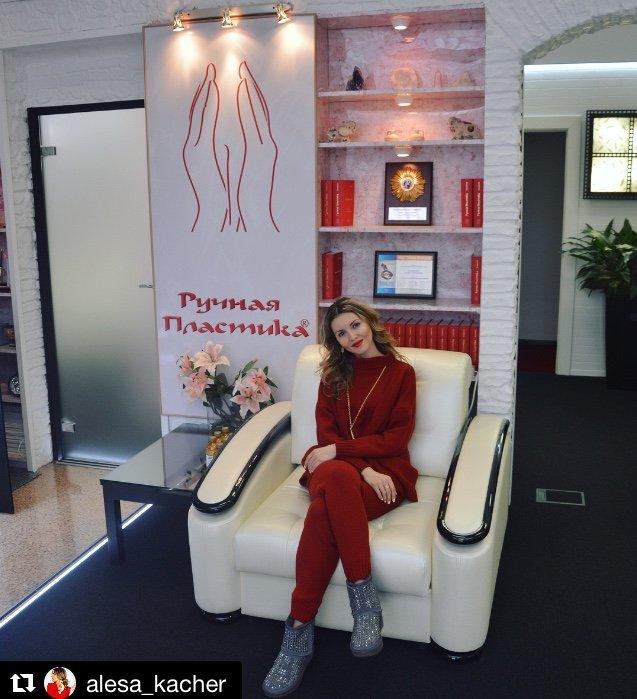 "Актриса Алеса Качер поразила внешним видом после процедур ""Ручная Пластика"""