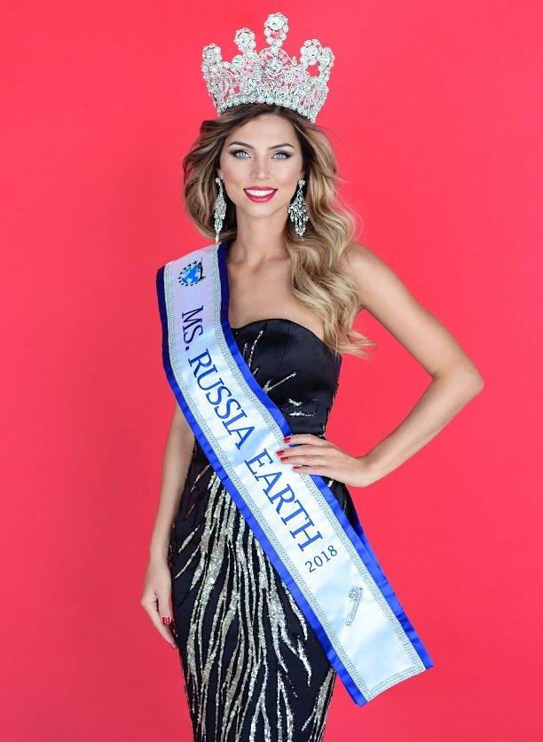Красотка Валентина Колесникова стала Miss Russia Earth 2018