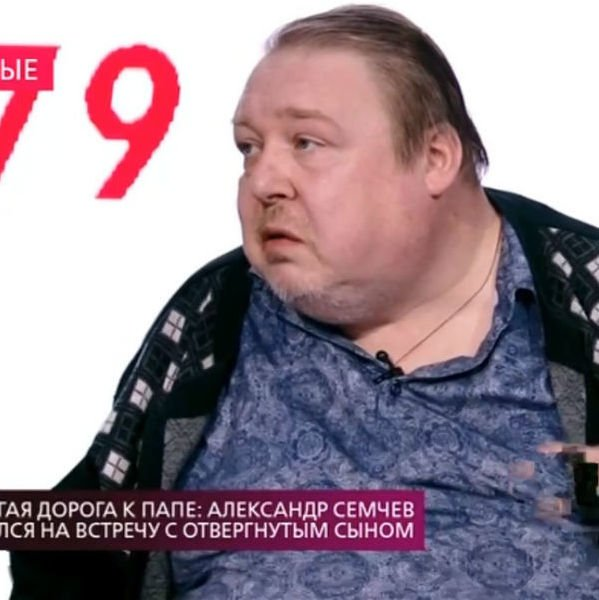 Александр Семчев спустя 26 лет встретился с сыном