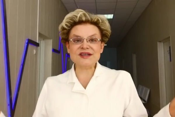 Похудевшая Елена Малышева начала набирать вес