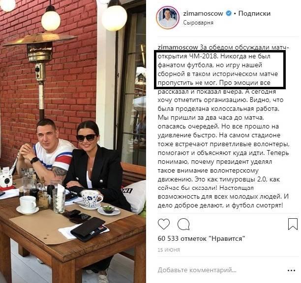У Ксении Бородиной проблемы в семье и завышенные амбиции