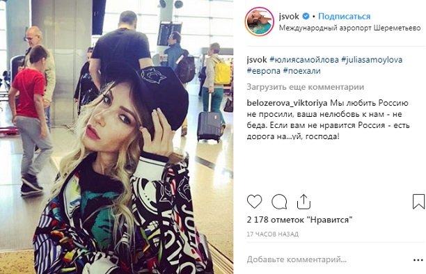 Видеообращение Юлии Самойловой об эмиграции из России