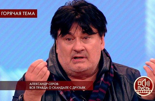 Александр Серов хочет посадить Дарью Друзьяк лет на пять