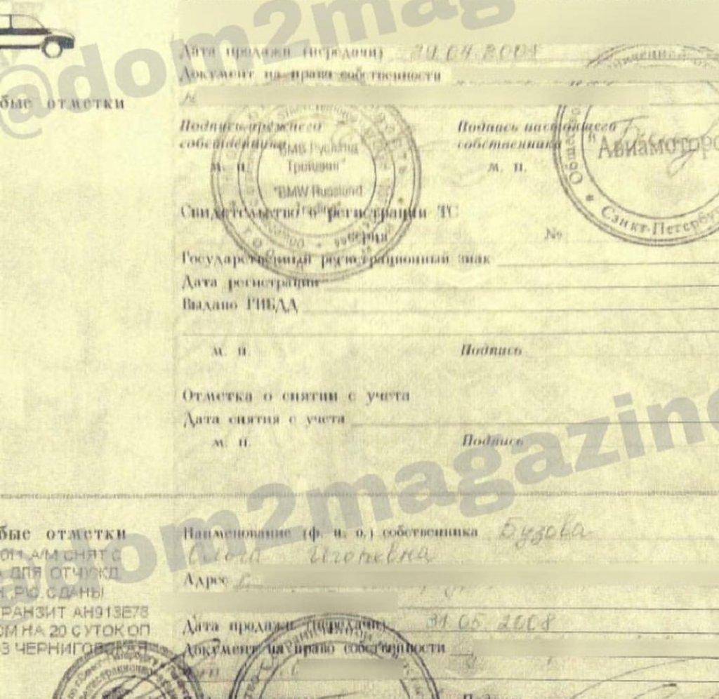 Первая машина Ольги Бузовой продаётся за 5 млн рублей
