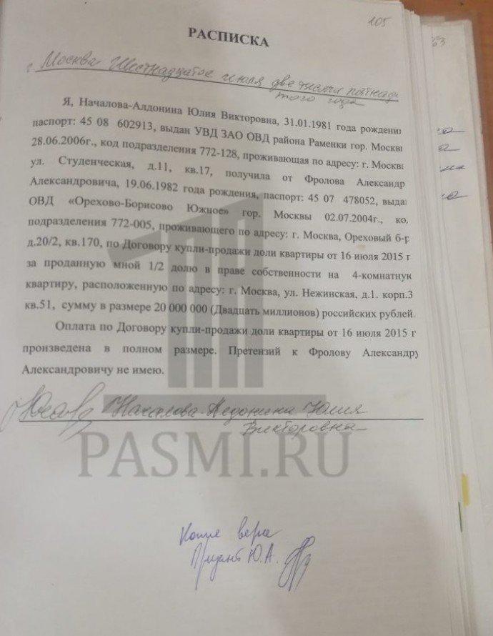 Скандал с бывшим мужем негативно сказался на здоровье Юлии Началовой