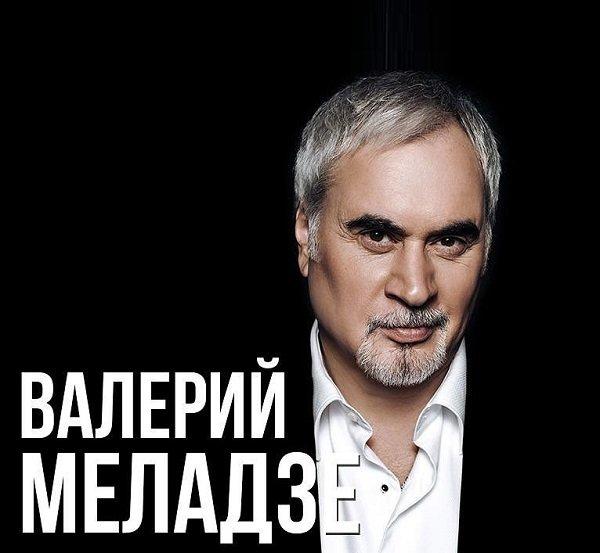 В преддверии больших концертов Валерий Меладзе растрогал души своих поклонников