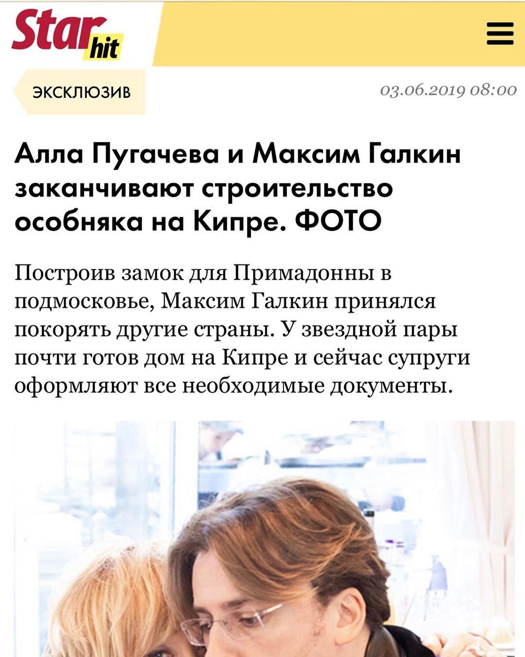 «Телесплетник»: Максим Галкин обрушился с критикой на Андрея Малахова