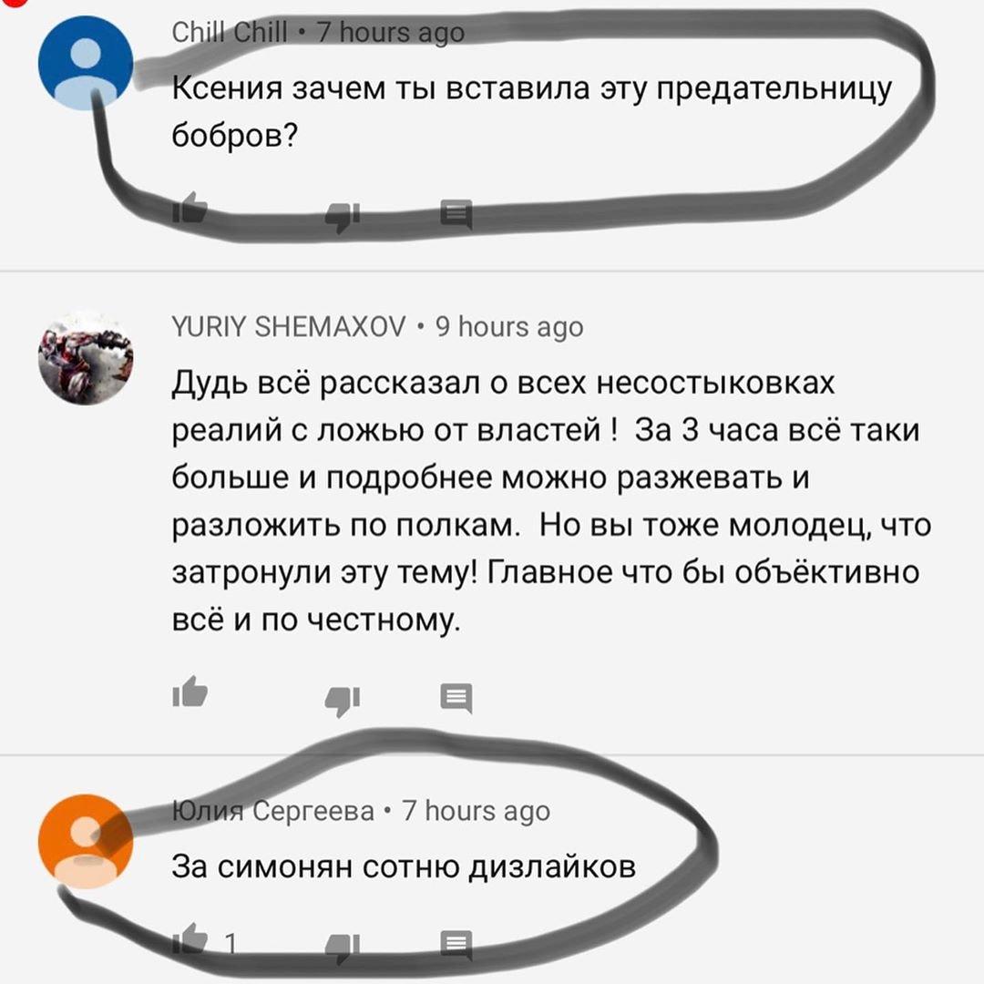 Ксения Собчак объяснила, зачем взяла интервью у Симоньян в фильме про Беслан