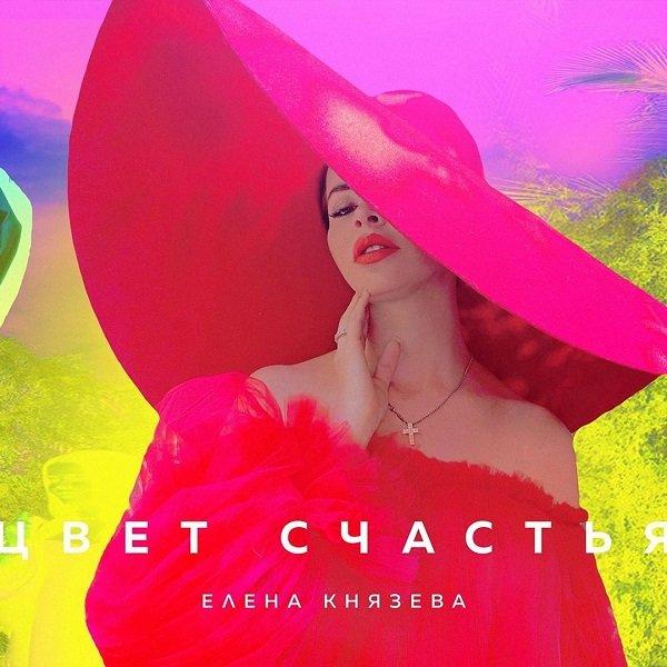 Елена Князева пришла в форму после родов в рекордные сроки
