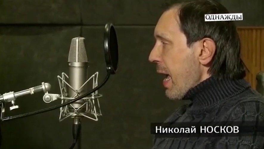 """Николай Носков презентовал новую композицию """"Живой"""""""
