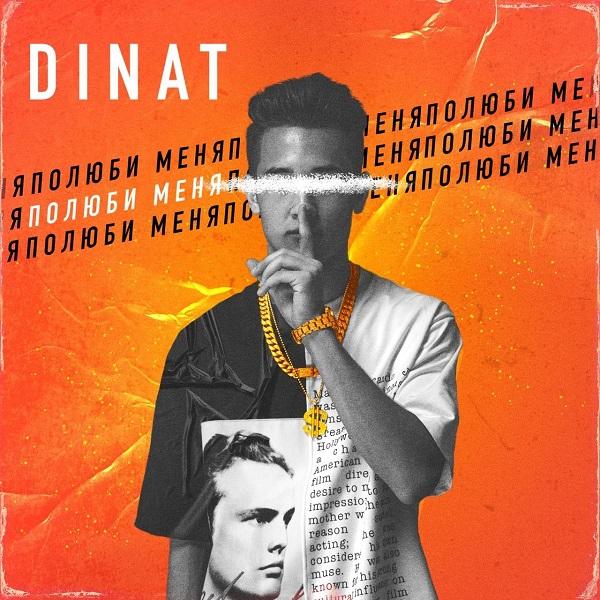 Поклонники оценили дебютный трек  Дината Гумерова «круче Бузовой»
