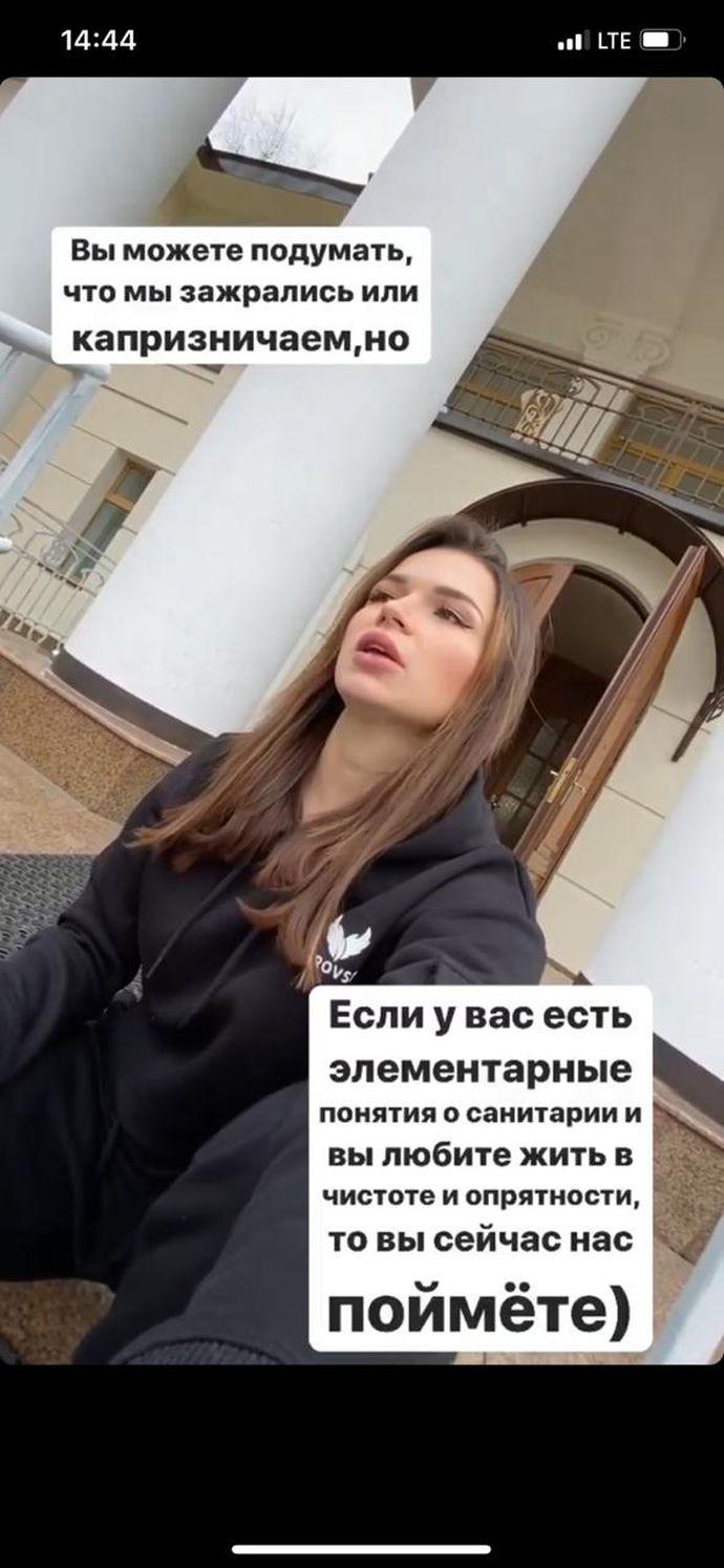 Куда пропала известный блогер Nadin Serovski вместе с семьей на майских праздниках?